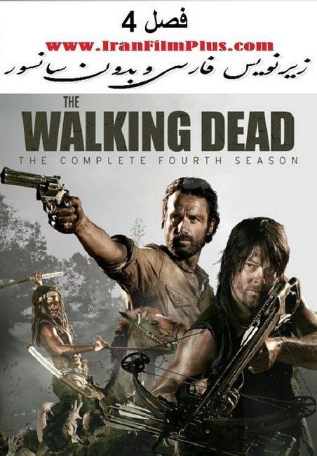 سریال زیرنویس فارسی: مردگان متحرک The Walking Dead - فصل 4