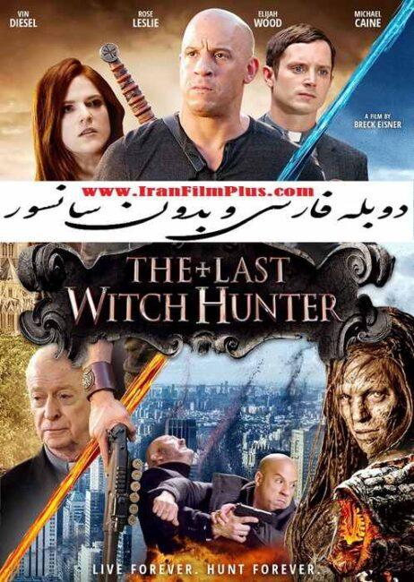 فیلم دوبله: آخرین شکارچی جادوگر (2015) The Last Witch Hunter