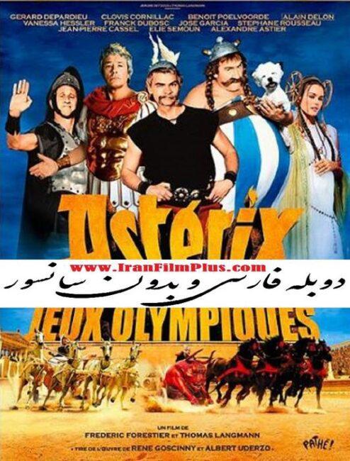 فیلم دوبله: آستریکس در بازی های المپیک (2008) Asterix at the Olympic Games