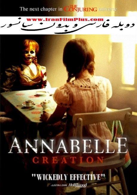 فیلم دوبله: آنابل 2 - آفرینش (2017) Annabelle: Creation