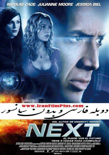 فیلم دوبله: آینده (2007) Next