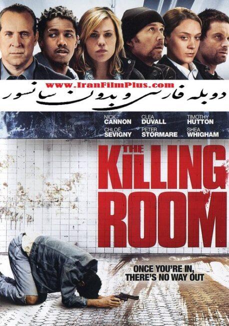 فیلم دوبله: اتاق مرگ (2009) The Killing Room