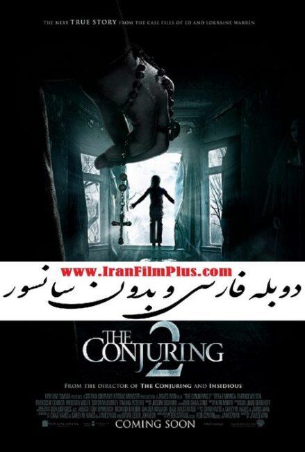 فیلم دوبله: احضار روح 2 (2016) The Conjuring 2
