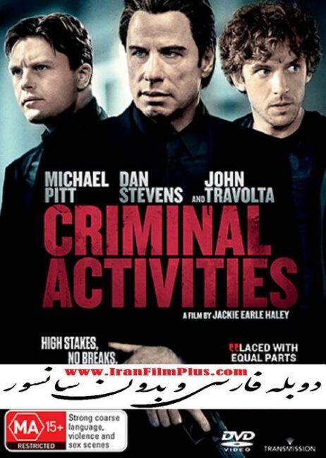 فیلم دوبله: اعمال مجرمانه (2015) Criminal Activities