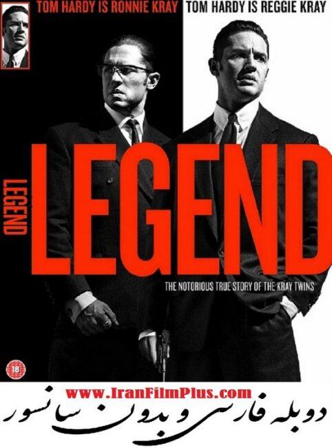 فیلم دوبله: افسانه (2015) Legend