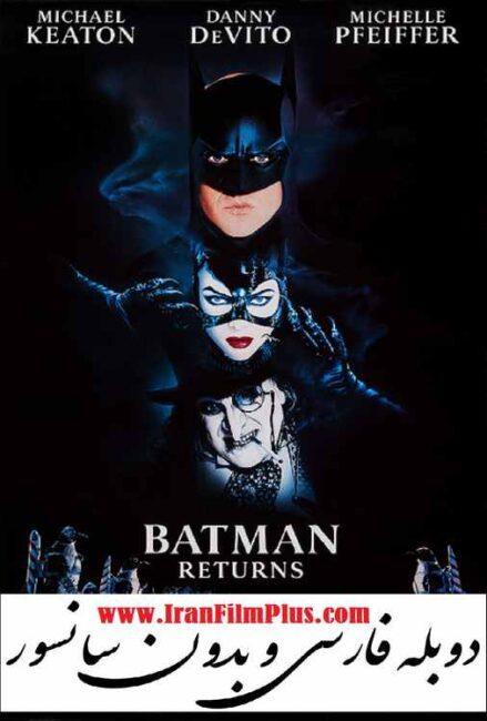 فیلم دوبله : بازگشت بتمن (1992) Batman Returns
