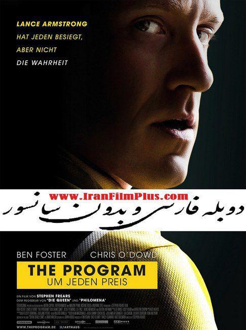 فیلم دوبله: برنامه / رسوایی آرمسترانگ (2015) The Program