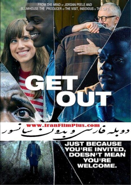 فیلم دوبله: برو بیرون (2017) Get Out
