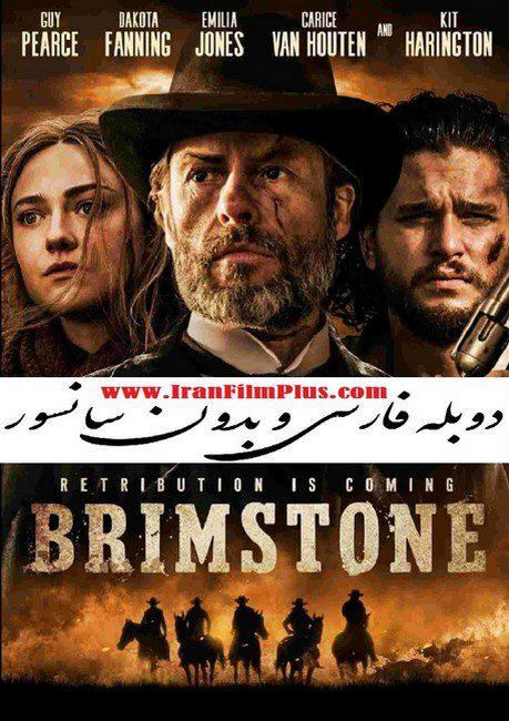 فیلم دوبله: بریمستون / سنگ قبر (2016) Brimstone