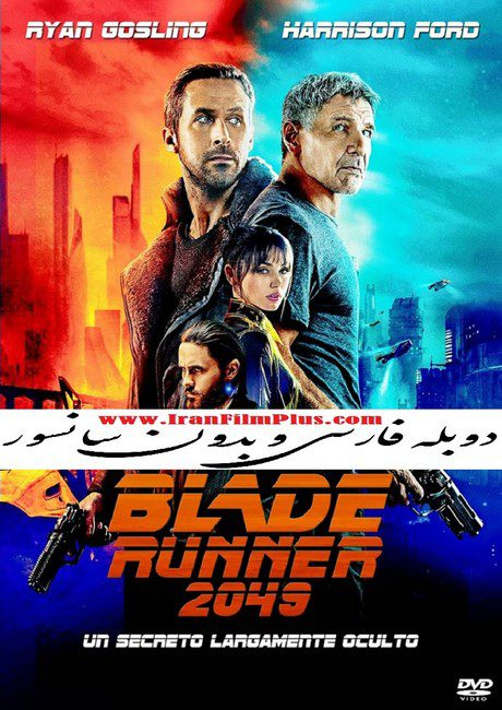 فیلم دوبله: بلید رانر 2049 (2017) Blade Runner 2049
