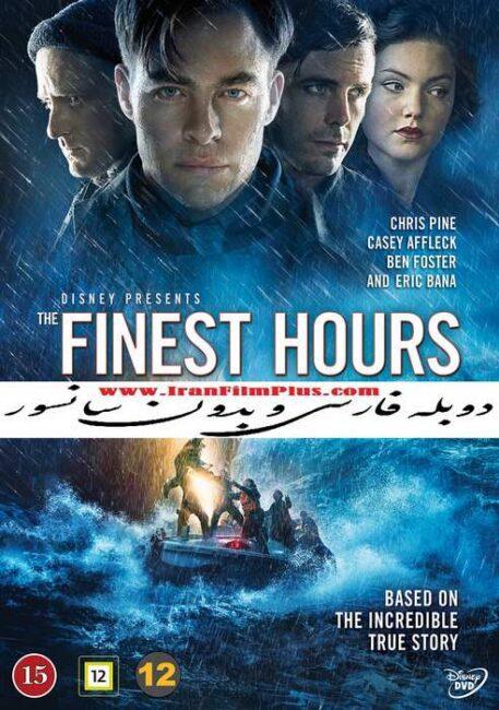 فیلم دوبله: بهترین ساعات (2016) The Finest Hours