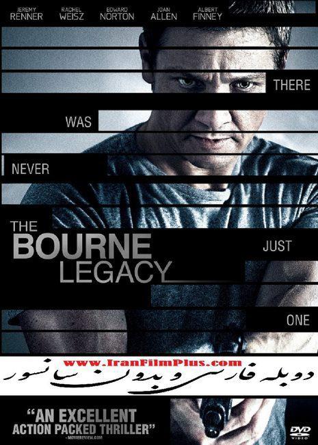 فیلم دوبله: بورن 4- میراث بورن 2012 The Bourne Legacy