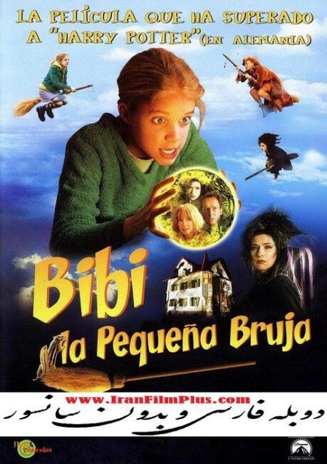 فیلم دوبله: بی بی بلوکسبرگ، دختر جادوگر (2002) Bibi Blocksberg