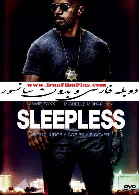 فیلم دوبله: بی خواب (2017) Sleepless