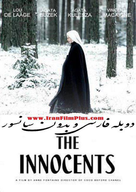 فیلم دوبله: بی گناهان (2016) The Innocents