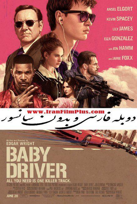 فیلم دوبله: بیبی درایور (2017) Baby Driver