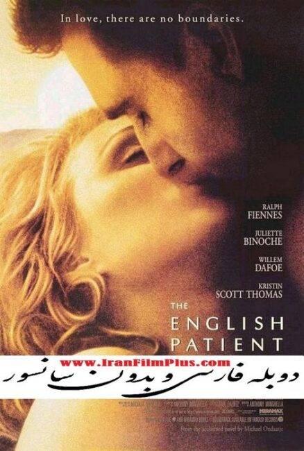 فیلم دوبله: بیمار انگلیسی (1996) The English Patient