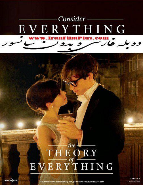 فیلم دوبله : تئوری همه چیز (2014) The Theory of Everything