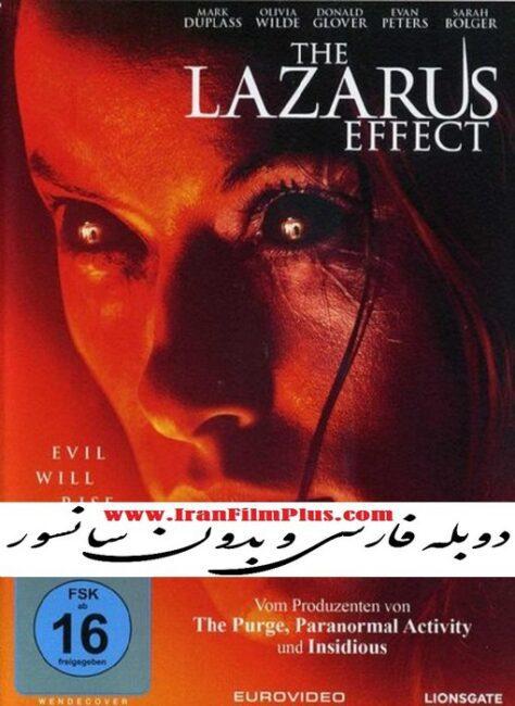 فیلم دوبله: تاثیر لازاروس (2015) The Lazarus Effect