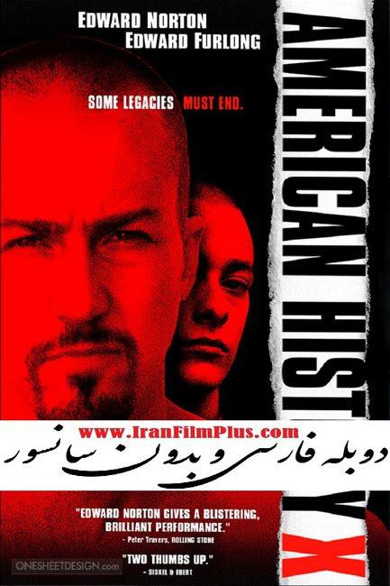 فیلم دوبله: تاریخ مجهول آمریکایی (1998) American History X