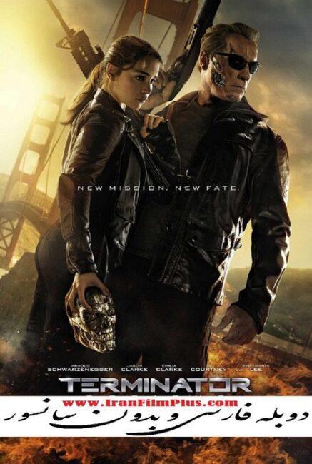فیلم دوبله ترمیناتور: پیدایش 2015 Terminator Genisys