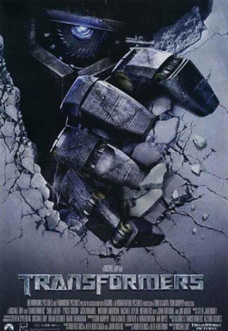 فیلم دوبله: ترنسفورمرز 1 /  تبدیل شوندگان (2007) Transformers
