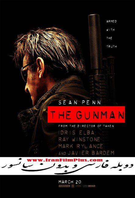 فیلم دوبله: تفنگدار (2015) The Gunman