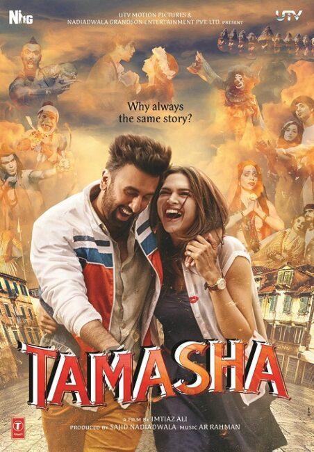 فیلم دوبله: تماشا (2015) Tamasha