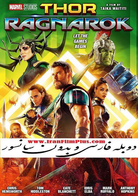 فیلم دوبله: تور - راگناروک (2017) Thor: Ragnarok