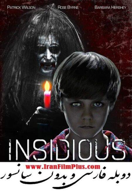 فیلم دوبله: توطئهآمیز (2010) Insidious