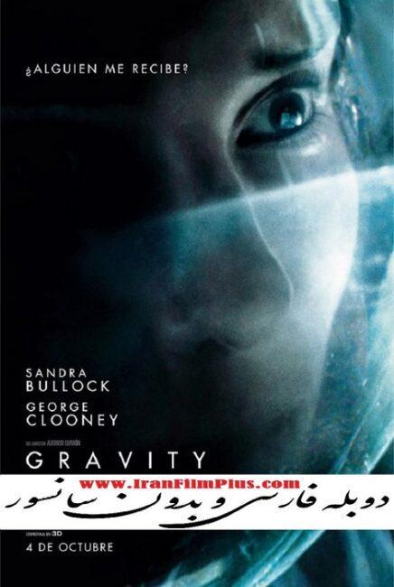 دانلود رایگان فیلم Gravity