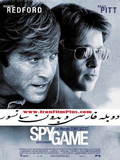 فیلم دوبله: جاسوس بازی (2001) Spy Game