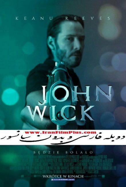 فیلم دوبله: جان ویک 2014 John Wick
