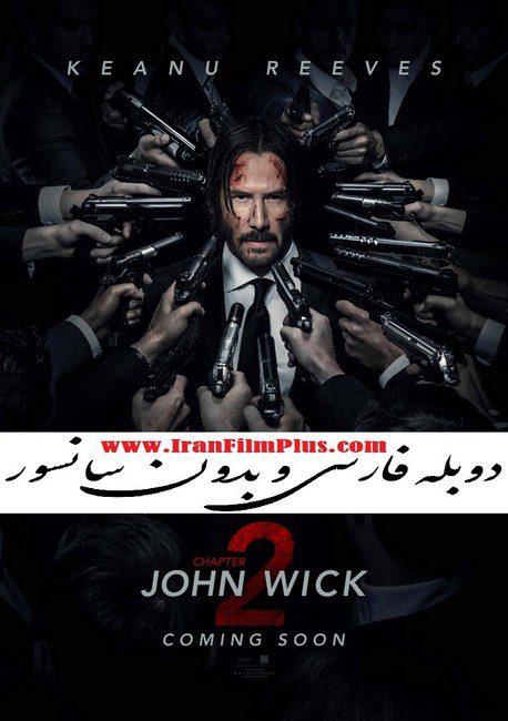 فیلم دوبله: جان ویک - بخش 2 (2017) John Wick: Chapter 2