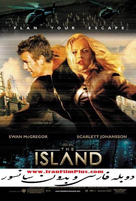 فیلم دوبله: جزیره 2005 The Island