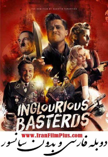 فیلم دوبله: حرامزادههای لعنتی 2009 Inglourious Basterds