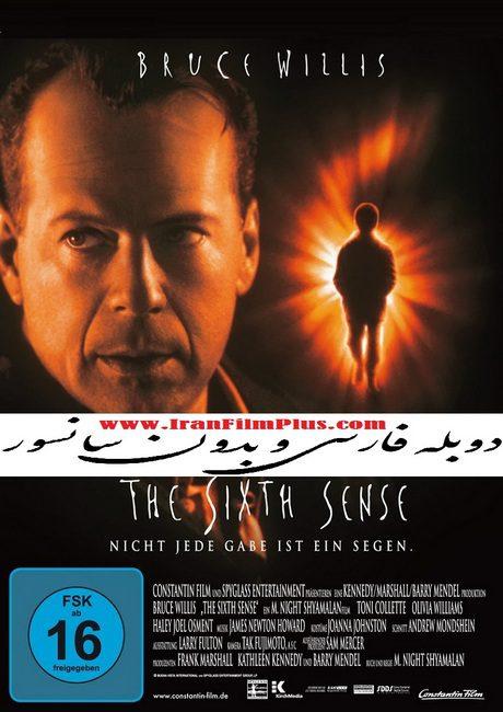 فیلم دوبله: حس ششم (1999) The Sixth Sense
