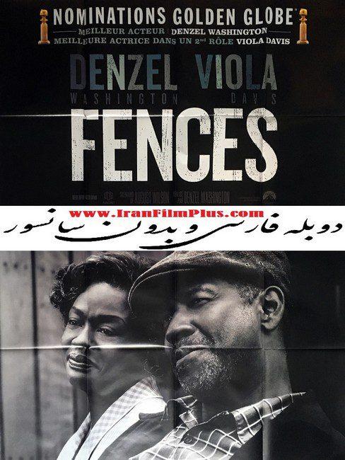 فیلم دوبله: حصارها (2016) Fences