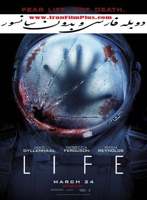 فیلم دوبله: حیات (2017) Life