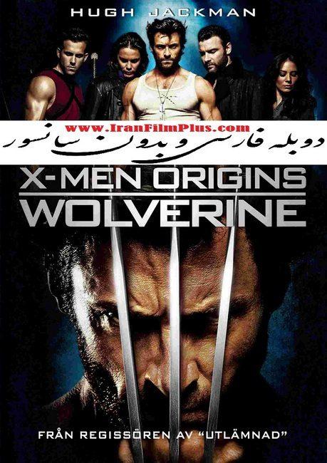 فیلم دوبله خاستگاه مردان ایکس - مرد گرگ نما 2009 X-Men Origins: Wolverine