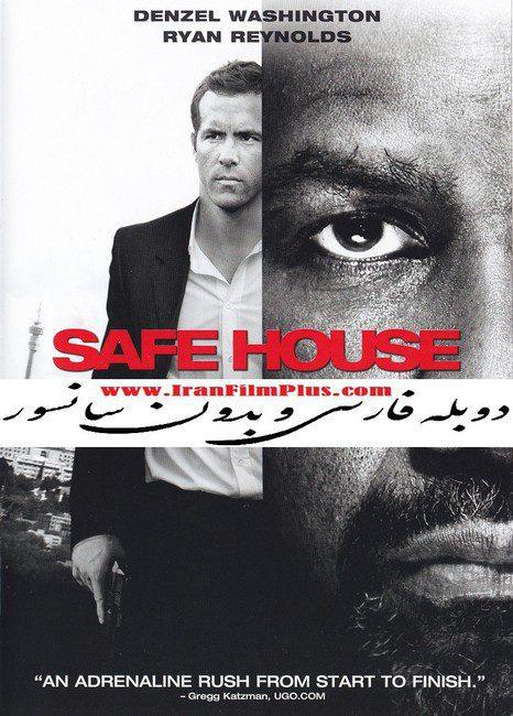 فیلم دوبله: خانه امن (2012) Safe House
