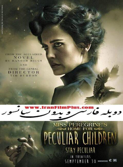 فیلم دوبله: خانه دوشیزه پرگرین برای بچههای عجیب (2016) Miss Peregrine's Home for Peculiar Children