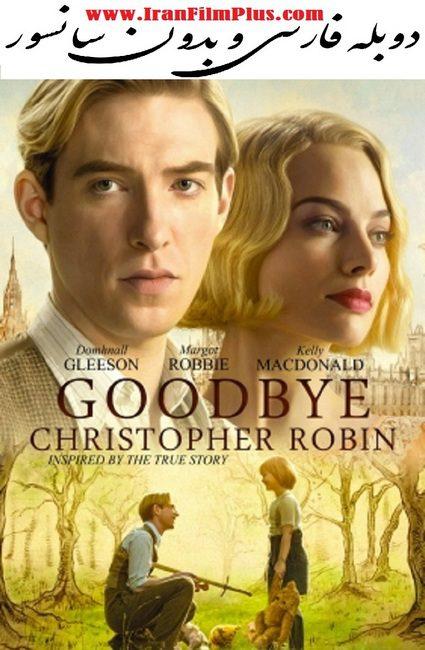 فیلم دوبله: خداحافظ کریستوفر رابین (2017) Goodbye Christopher Robin
