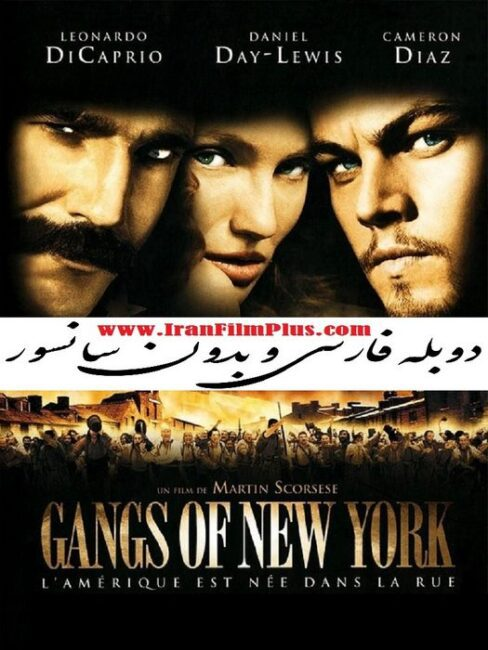 فیلم دوبله: دار و دسته نیویورکی ها 2002 Gangs of New York