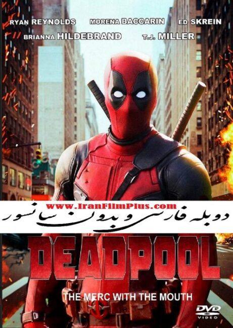 فیلم دوبله: ددپول (2016) Deadpool
