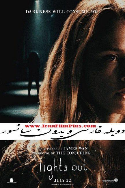 فیلم دوبله: در تاریکی (2016) Lights Out