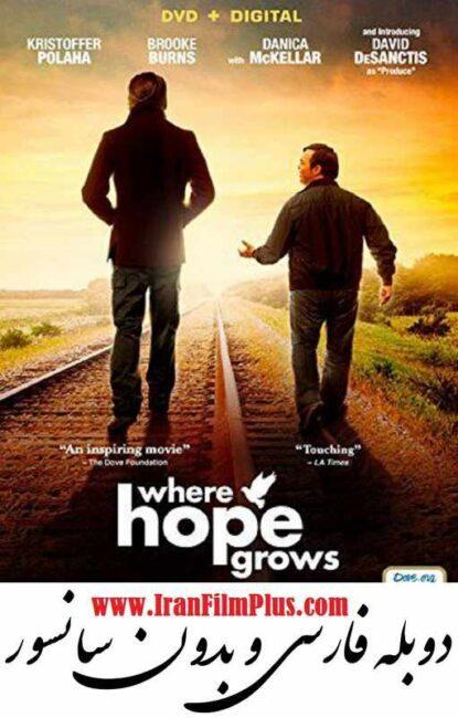 فیلم دوبله: در جستجوی امید (2014) Where Hope Grows