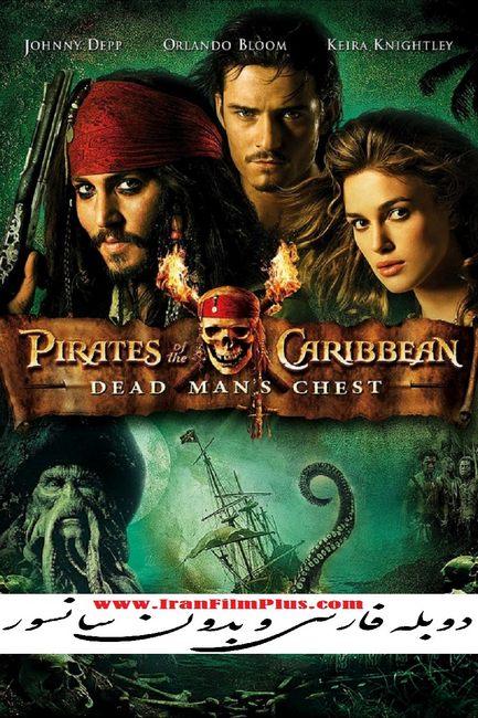 فیلم دوبله دزدان دریایی کارائیب: صندوقچه مرد مرده 2006 Pirates of the Caribbean: Dead Man's Chest