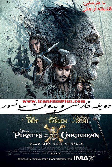فیلم دوبله: دزدان دریایی کارائیب: مردگان قصه نمیگویند (2017) Pirates of the Caribbean: Dead Men Tell No Tales