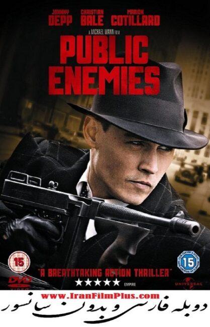 فیلم دوبله: دشمنان ملت (2009) Public Enemies